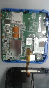 teardown 1